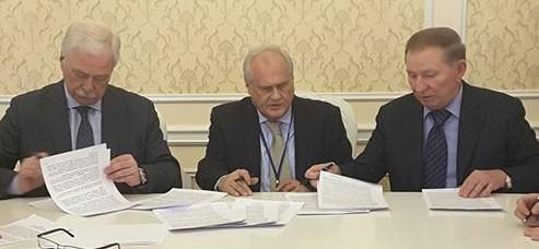 В Минске Трехсторонняя контактная группа подписала два документа