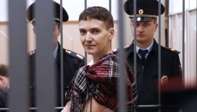 В США потребовали от РФ немедленно освободить Савченко