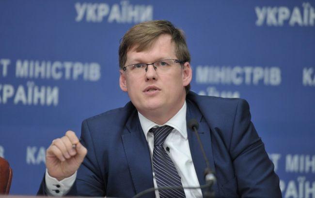 Розенко рассказал, когда жители оккупированного Донбасса получат свои пенсии