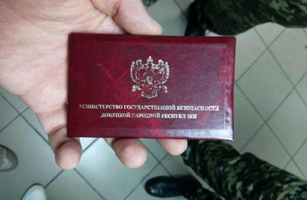 В Донецкой области задержали так называемого «майора МГБ ДНР»