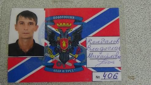 В Счастье задержали российского наемника «ДНР» с криминальным прошлым (видео)