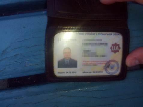На Луганщине за взятку задержали полковника и майора полиции (фото)
