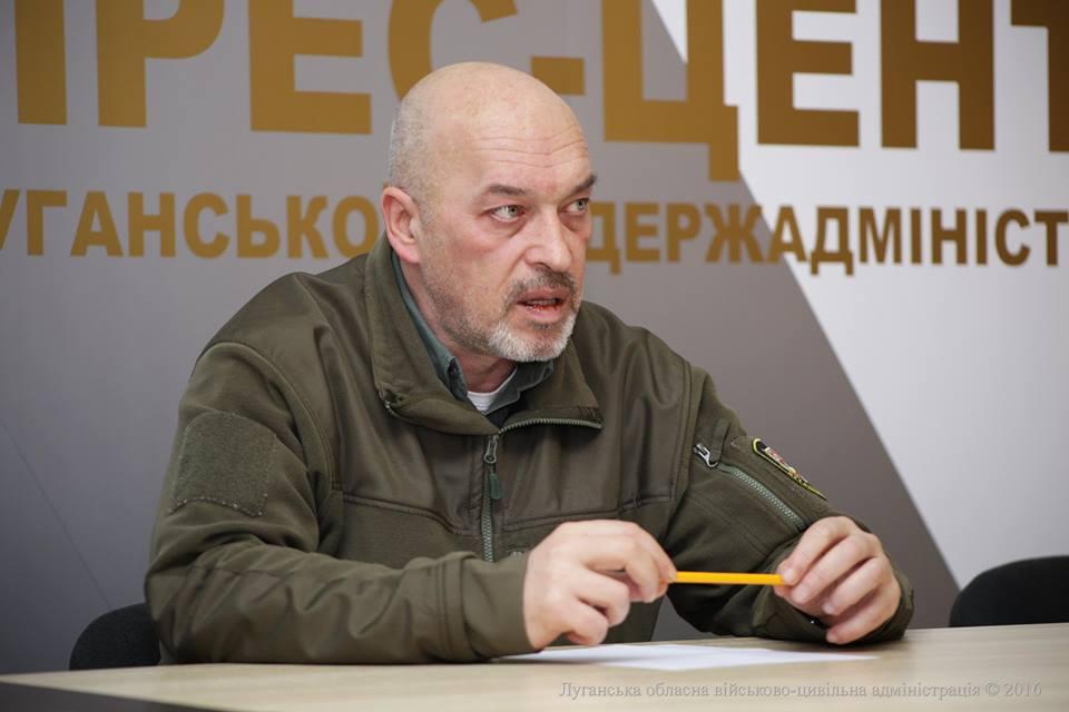 Тука рассказал о новых пунктах пропуска на Луганщине