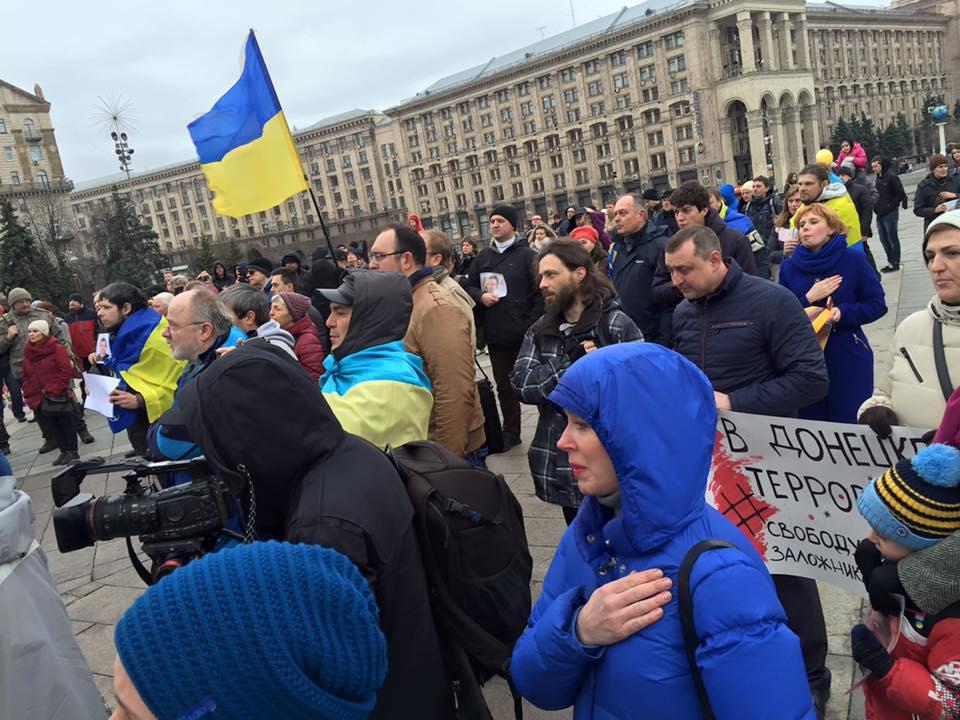 На Майдане почтили память погибших патриотов из Донбасса