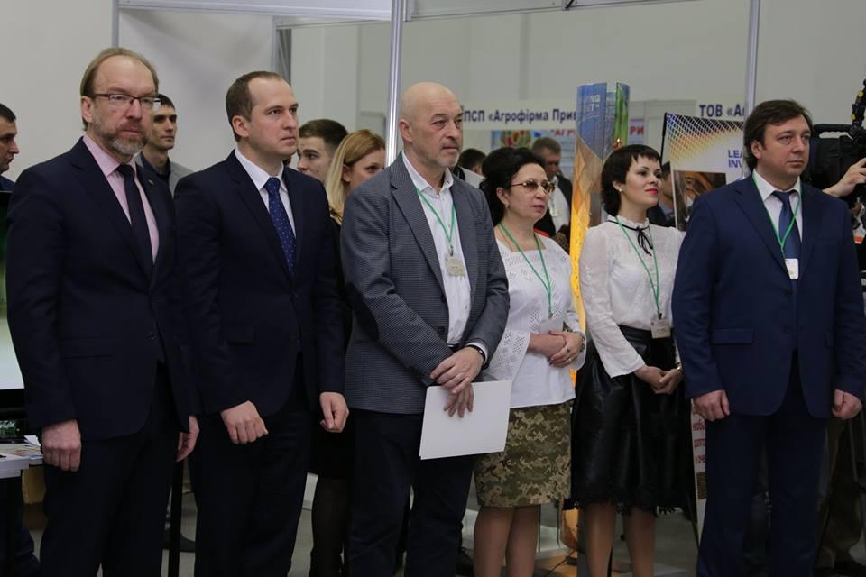 В Киеве начались Дни Луганщины (фото видео)