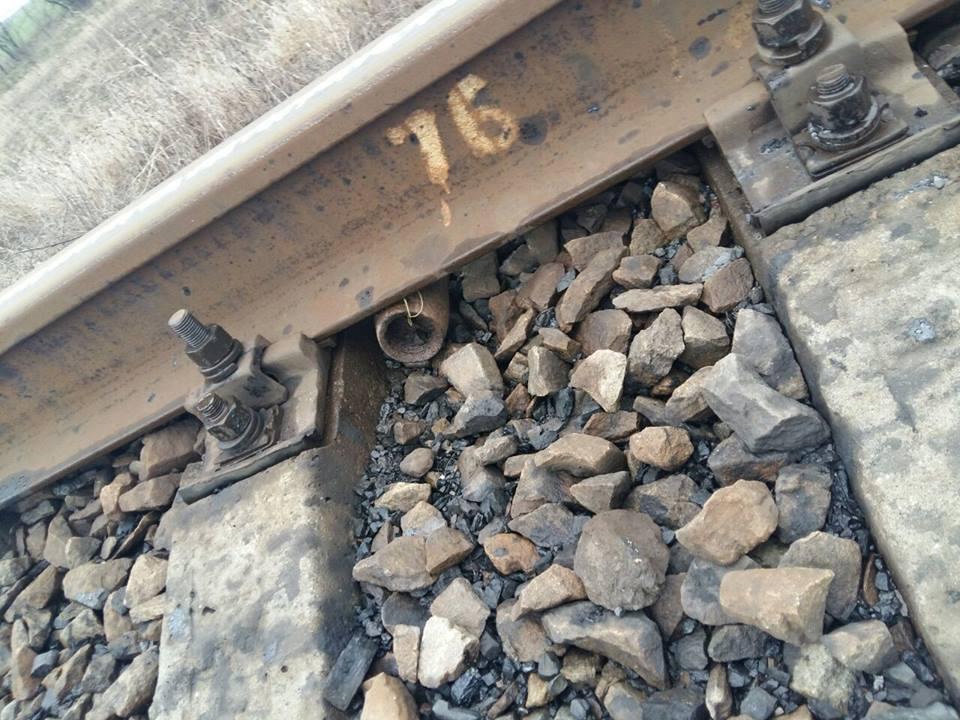 В Донецкой области предотвратили теракт на железной дороге (фото)