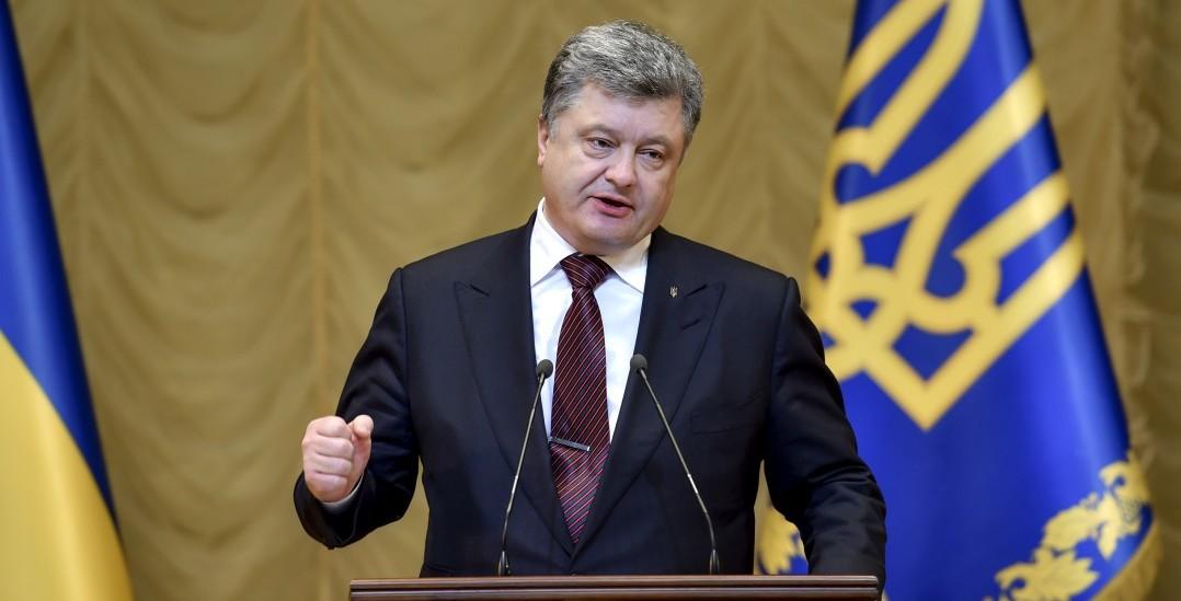 Порошенко: Удалось освободить от врага две трети территории Донбасса