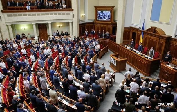 В Донецкой и Луганской областях переименовали 6 населенных пунктов