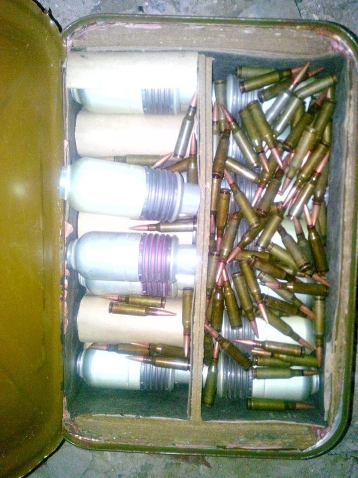 Возле Трехизбенки обнаружен тайник с противопехотными минами (фото)