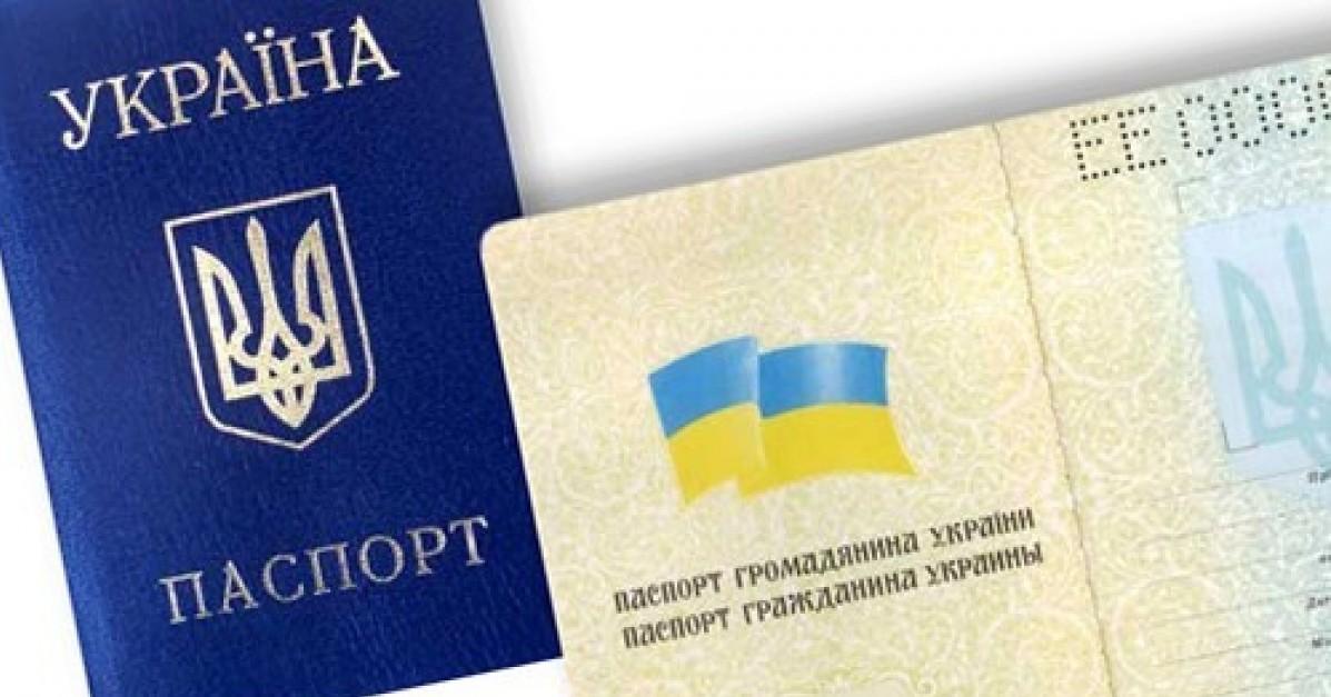 """В """"ДНР"""" заявили, что не будут отбирать украинские паспорта"""