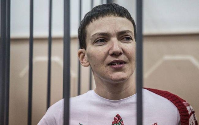 Суд РФ приговорил Савченко к 22 годам лишения свободы и штрафу