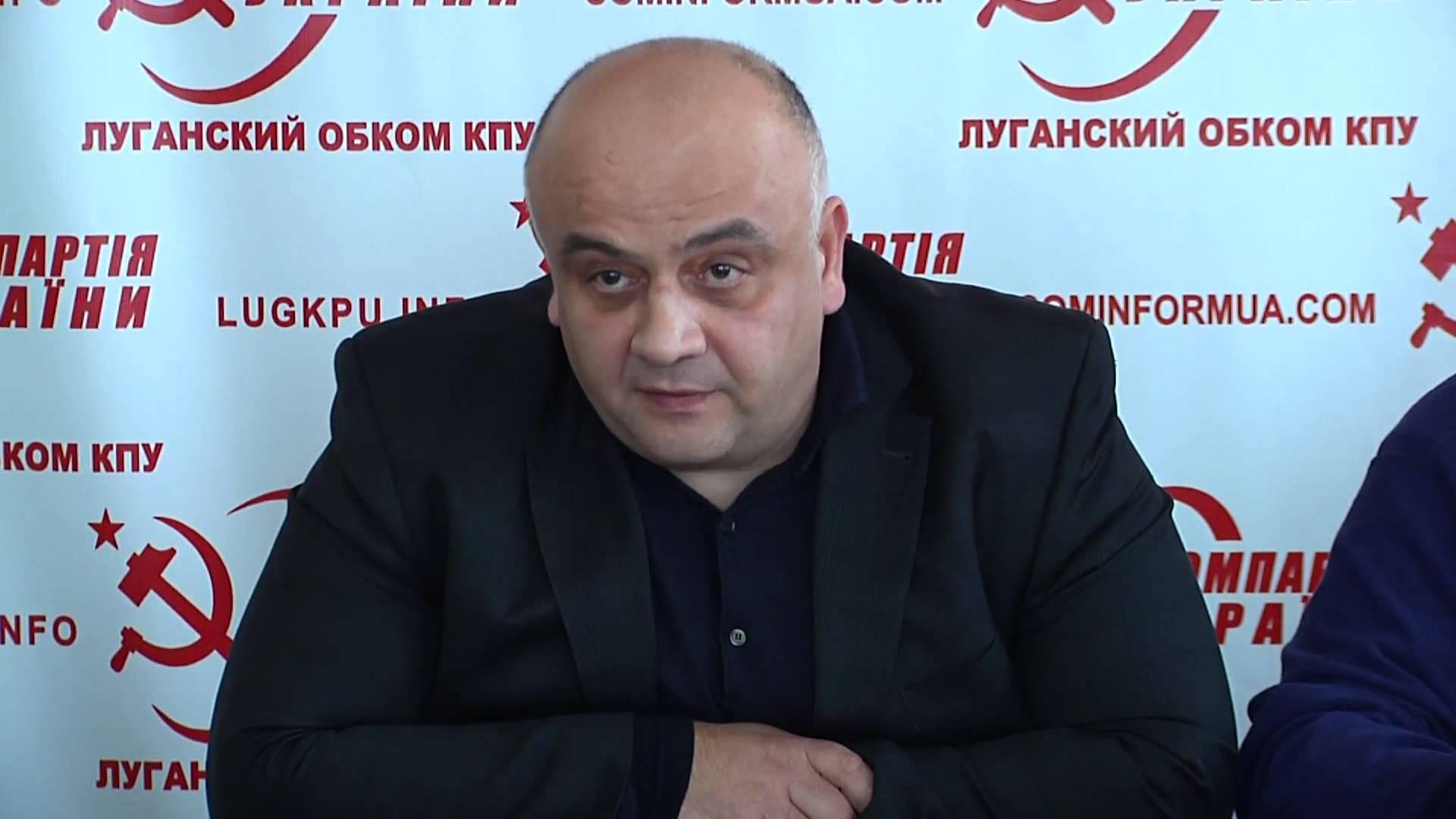 У луганского коммуниста Килинкарова забрали служебную квартиру в Киеве
