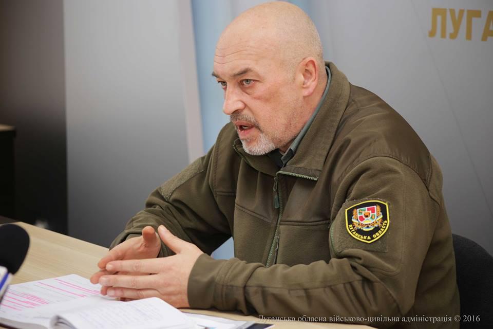 Губернатора Луганской области Георгия Туку хотят уволить