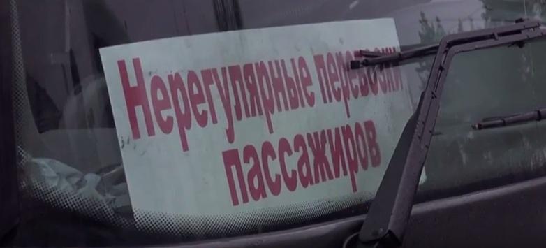 Как перевозчики на Луганщине зарабатывают на пенсионных туристах (видео)