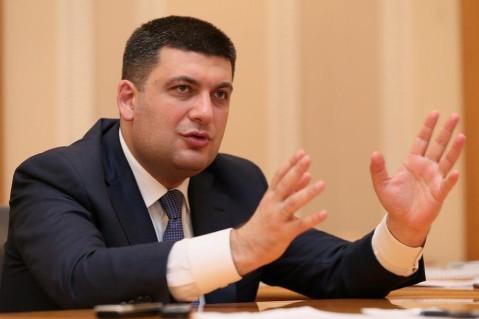 Спикер Верховной Рады Гройсман согласился стать премьер-министром
