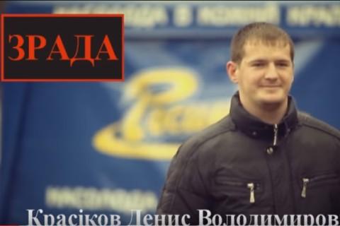 СБУ поздравила с «днем предателя» бывших коллег в Крыму (видео)
