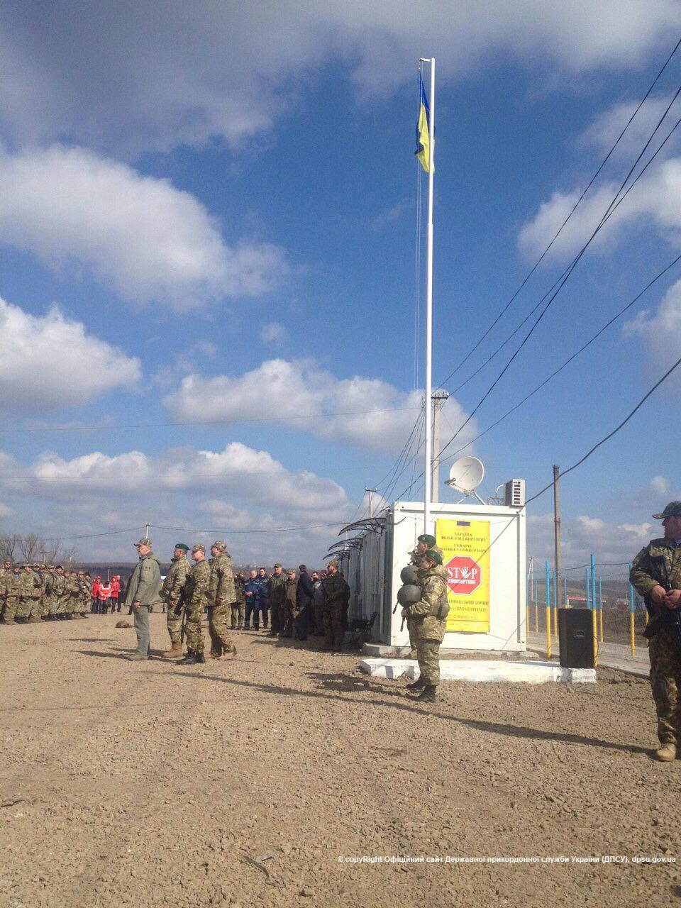 В Луганской области открыли пункт пропуска «Золотое» (фото)