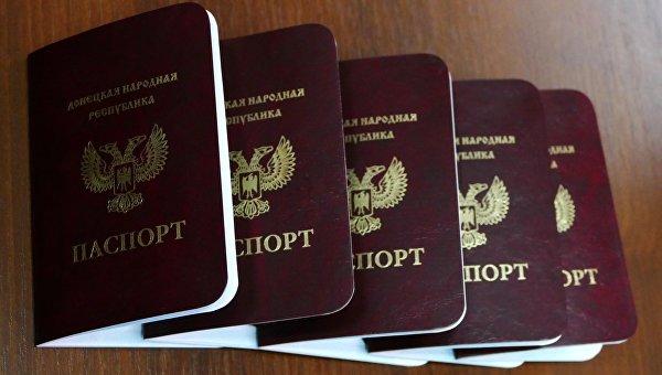 Нардеп рассказал зачем в «ДНР» вводят паспорта