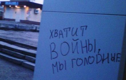 В «ЛНР» растет ненависть к россиянам, «МГБ» готовит репрессии