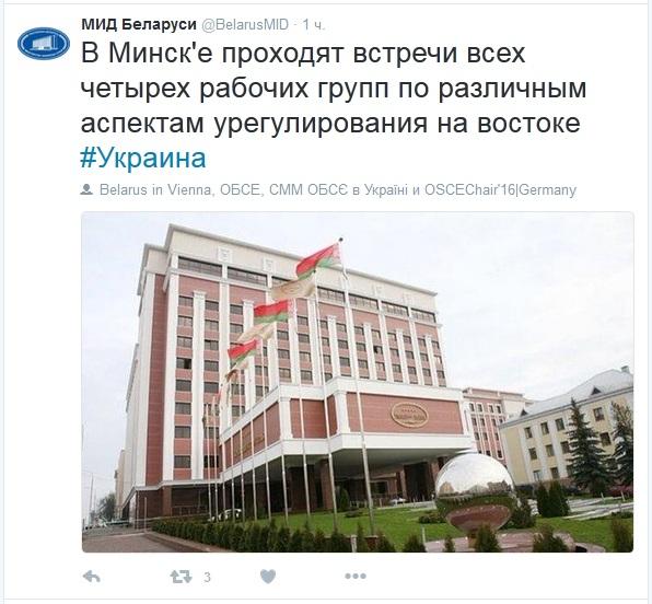 В Минске проходит встреча четырех подгрупп по Донбассу