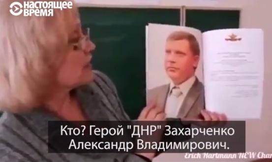 Уроки гражданственности в «ДНР»: как детям прививают ненависть ко всему украинскому (видео)