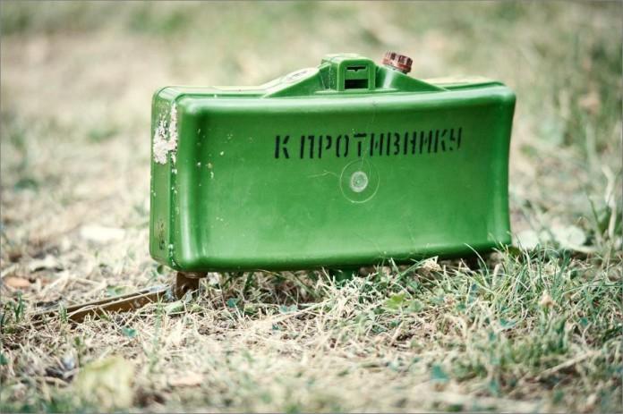 В зоне АТО на минах подорвались 650 мирных жителей