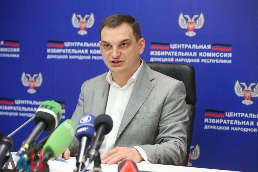 В «ДНР» уволили организатора «референдума» Романа Лягина