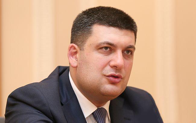 Верховная Рада избрала премьером Гройсмана вместо Яценюка