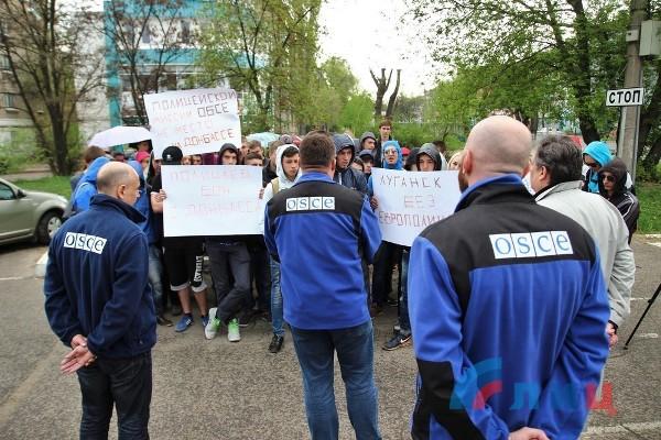 В ОБСЕ сделали заявление по поводу митингов в Луганске