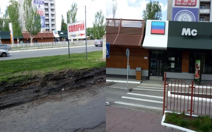 В Луганске открылся «отжатый» Макдональдс