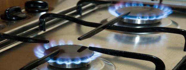 В Украине с 1 мая резко подорожает газ и отопление