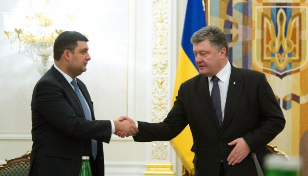 Порошенко и Гройсман собрались в Донецкую область