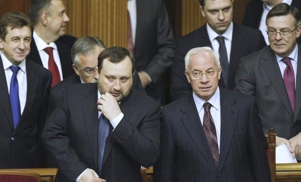 Где скрываются «беглые» чиновники, работавшие при Януковиче