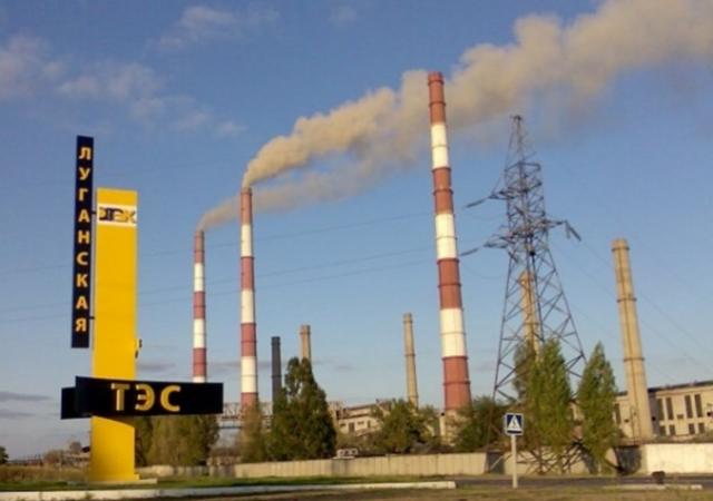 Город Счастье полностью обеспечен доступом к украинскому телевидению
