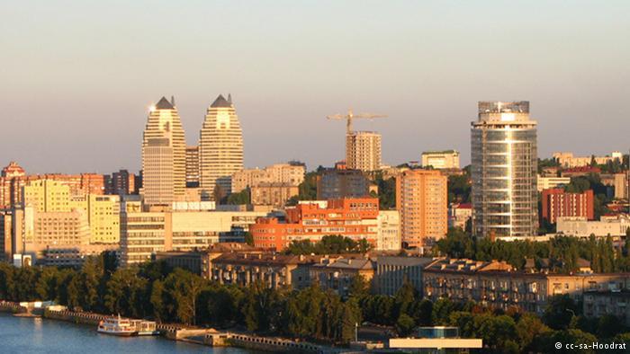 Панорама (бывшего) Днепропетровска