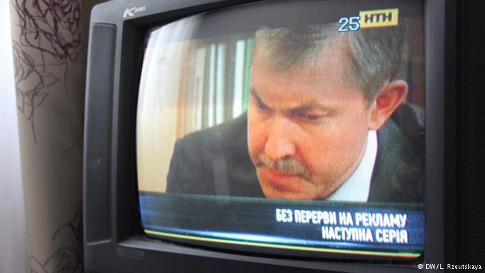 Российские сериалы на украинском ТВ