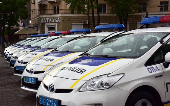 В Мариуполе новые патрульные полицейские приняли присягу (фото)