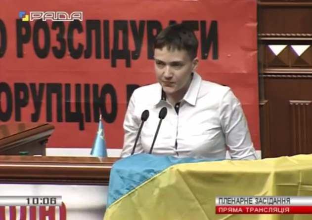 Савченко выступила в Верховной Раде (видео)