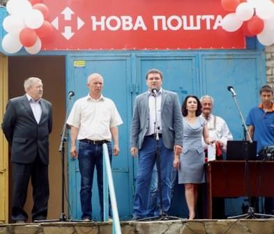 В Станице Луганской открылось отделение «Новой почты» (фото)