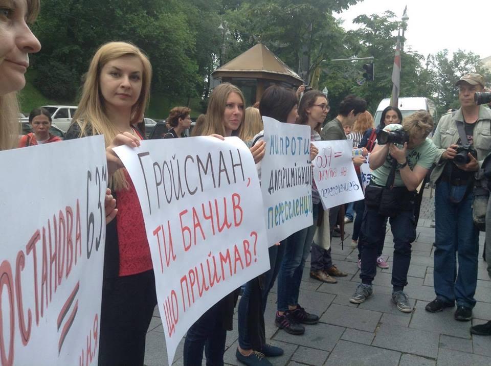 В Киеве под Кабмином переселенцы устроили акцию протеста