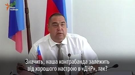 Свиньи раздора. Как в «ЛНР» таможню с «ДНР» строили
