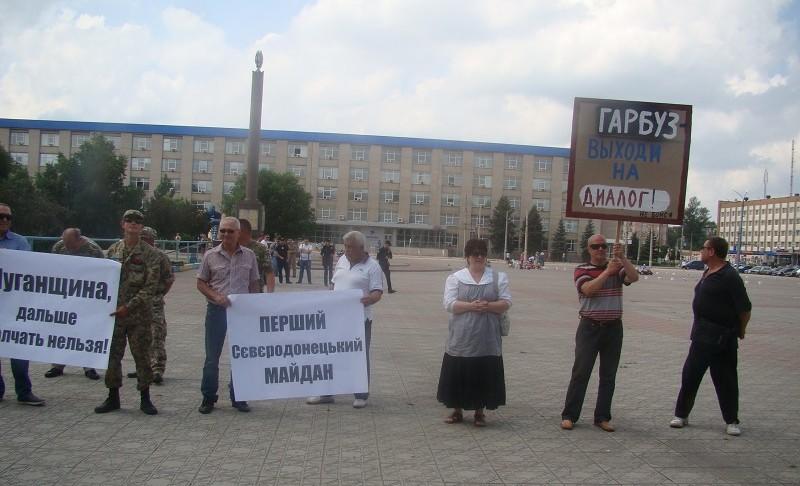 На Луганщине не состоялся «новый майдан»