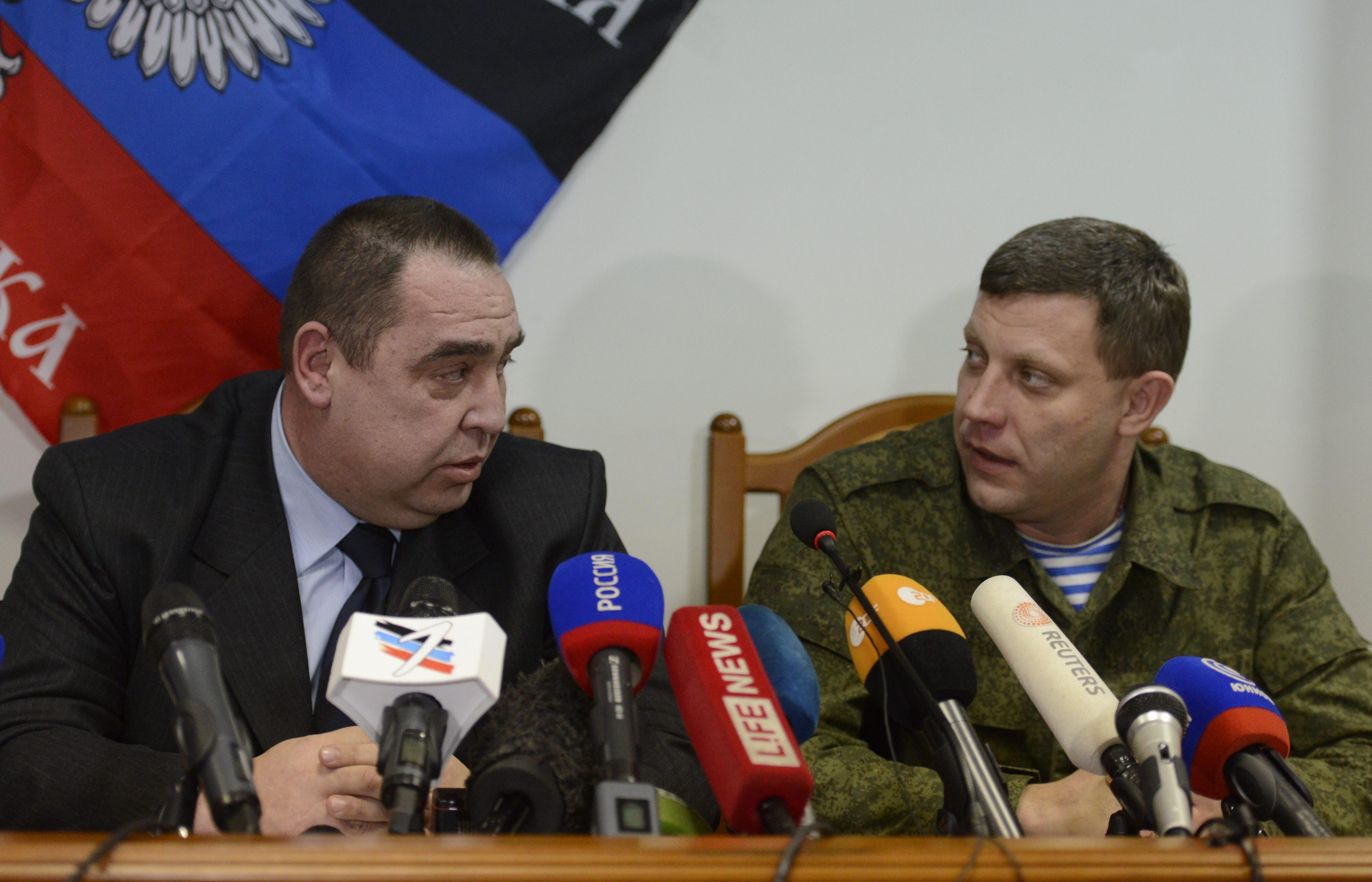 Захарченко-и-Плотницкий
