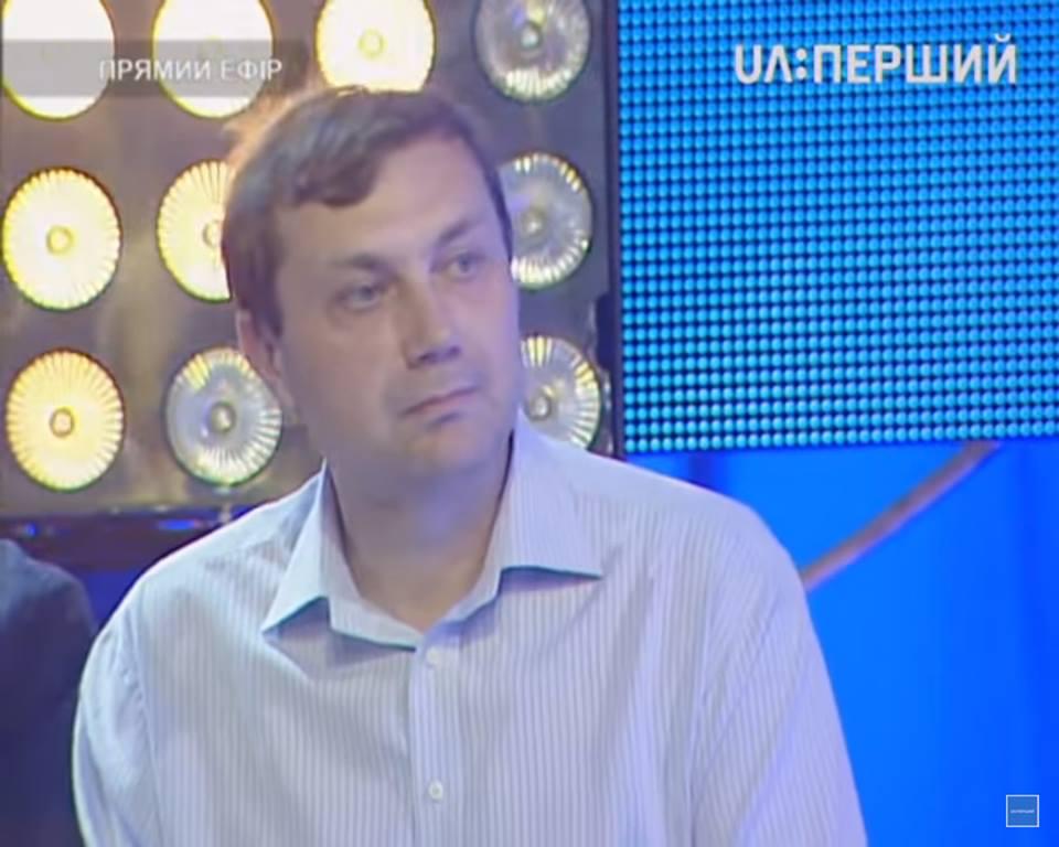 Владимир Блащук