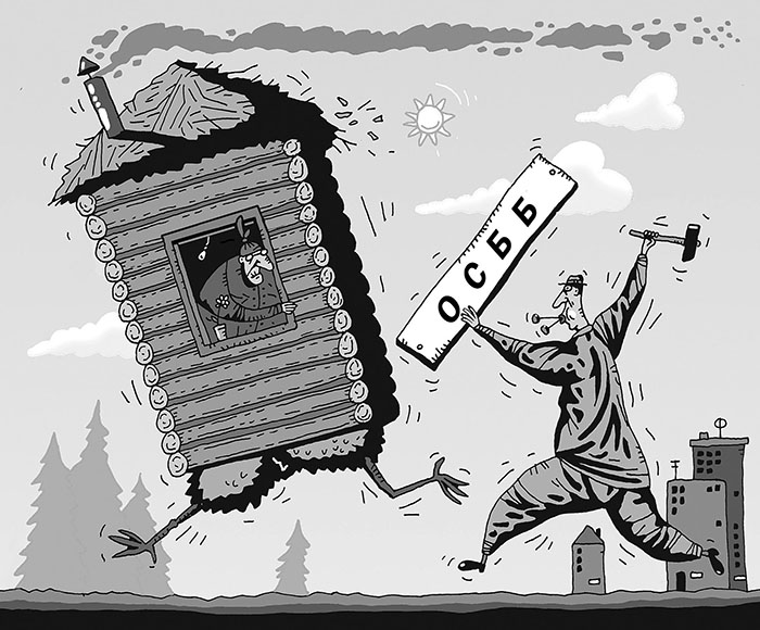 ОСМД: Привить хозяйственность