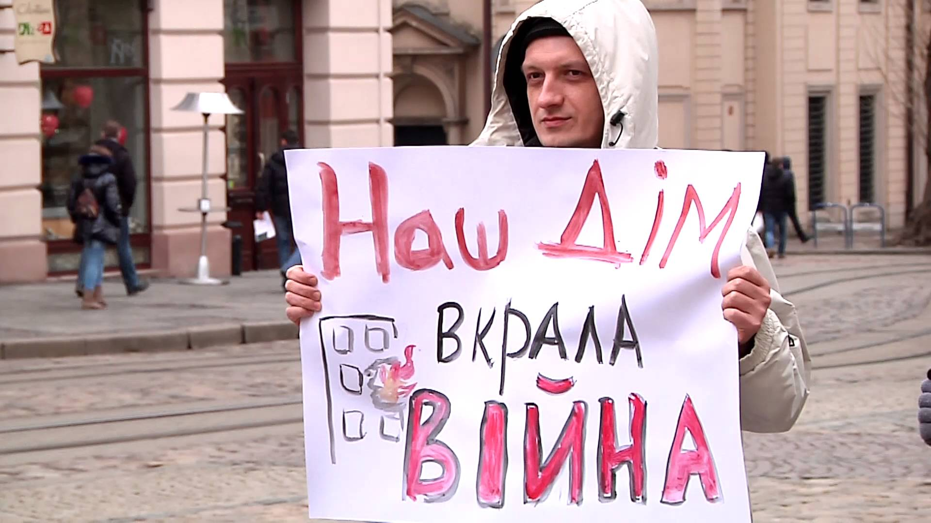 знаком беженцами лично с украины кто