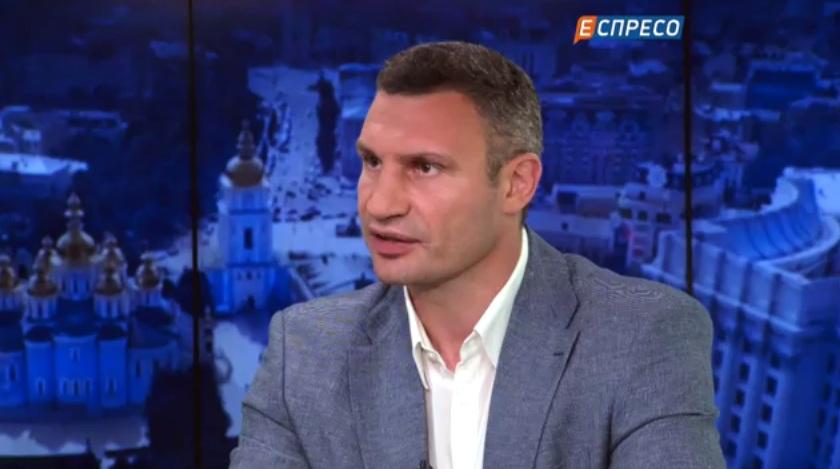 Кличко заявил, что в Киеве нет земли для всех участников АТО