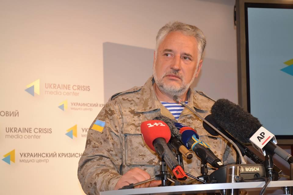 Жебривский: Ситуация в Торецке под усиленным контролем администрации