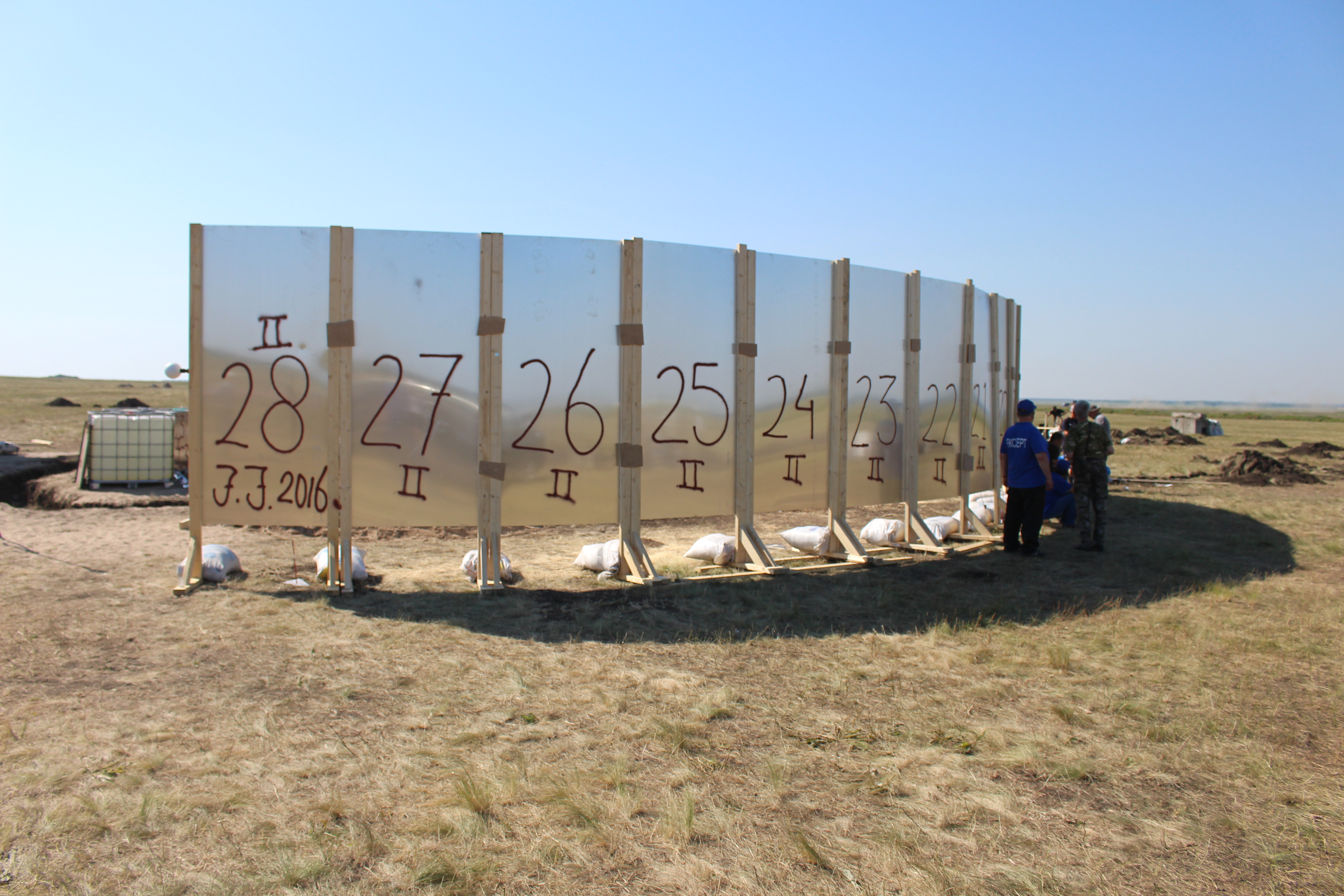 В расследовании катастрофы рейса MH17 в Украине провели натурный эксперимент (фото)