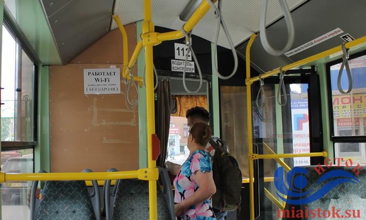 В Луганске появился троллейбус с бесплатным интернетом (фото)